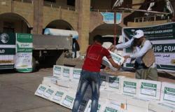 مركز الملك سلمان للإغاثة يواصل تقديم مساعداته في 4 مواقع