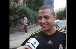 رأي الشارع .. توقعات المصريين لقمة القرن ومن اللاعب الذي يصنع الفارق