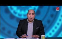 صراع بين الاهلي والزمالك وبيراميدز على عبد الرحمن مجدي والإسماعيلي يرفض