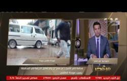 من مصر | حلقة عن مستجدات فيروس كورونا - ولقاء مع مشجعي الأهلي والزمالك من أصحاب الهمم (كاملة)