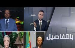 إثيوبيا.. هل تتجه حرب تيغراي إلى الحسم؟