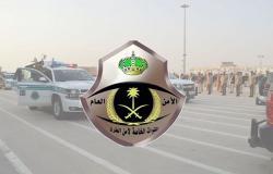 القوات الخاصة لأمن الطرق تضبط 39 شاحنة محملة بالحطب المحلي
