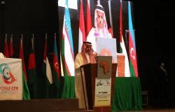 """""""التعاون الإسلامي"""" تعقد الدورة الـ47 لمجلس وزراء الخارجية في النيجر"""