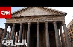 """مبنى """"أبدي"""" في روما..البانثيون """"رمز الآلهة"""" بُني من مواد من تركيا وتونس ومصر"""