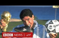 """""""مارادونا هو أكثر شخص حزنت عليه بعد والدي"""""""
