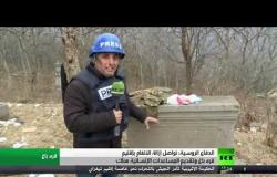 الدفاع الروسية: نواصل إزالة الألغام بإقليم قره باغ وتقديم المساعدات الإنسانية هناك