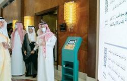 لجان التحكيم بملتقى مكة الثقافي تنهي تقييم مبادرات الجهات والأفراد