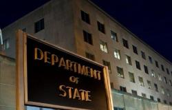 """الخارجية الأمريكية ترصد 5 ملايين دولار مقابل معلومات تؤدي إلى اعتقال """"ساجد ميرا"""""""