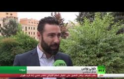 تفاوت آراء الشارع حول مؤتمر دعم لبنان