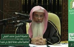 بالفيديو .. سناب الإسلامية يبث مقاطع فيديو لمكانة العلماء لدى قيادة المملكة