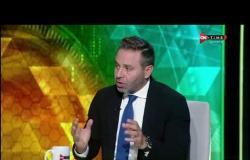 حازم إمام: الأهلي مكانش عارف يطلع بالهجمة والزمالك لعب كويس ولو الونش موجود مكنش الهدف الأول دخل