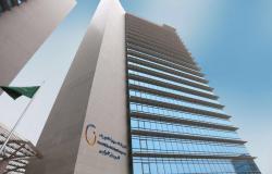 """""""السعودية للكهرباء"""" تستعرض 230 فرصة استثمارية في غرفة المدينة"""