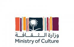 الثقافة تحتفي بالخط العربي في نهائي كأس خادم الحرمين