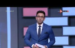 جمهور التالتة - حلقة السبت 29/11/2020 مع الإعلامى إبراهيم فايق - الحلقة الكاملة