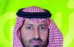 """""""زين السعودية"""" تستكمل إعادة هيكلة رأس المال وتتجاوز الاكتتاب المتبقي لأسهم حقوق الأولوية بنسبة 469%"""