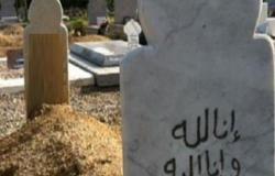 جريمة مأساوية.. لماذا أقدم أب مصري على نبش قبر ابنته؟