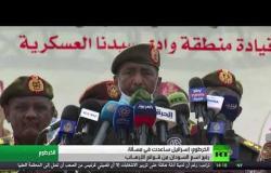 الخرطوم: زيارة الوفد الإسرائيلي عسكرية بحتة