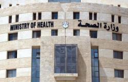 كورونا في الأردن: 4187 إصابة جديدة و51 وفاة و7933 حالة شفاء