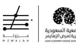 """""""جمعية الزهايمر"""" تطلق حملة #لحياتك_محتوى احتفالًا باليوم العالمي للتطوع"""