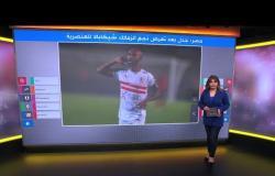 فيديو يهزأ من لاعب الزمالك شيكابالا ودعوات في مصر لنبذ العنصرية