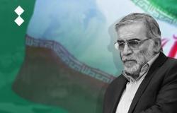 الخارجية تدين اغتيال العالم النووي الايراني محسن زاده