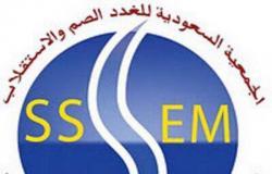 """""""علاج أمراض الغدد الصمّ والسكري"""".. في مؤتمر الجمعية السعودية للغدد الأربعاء"""