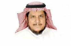 """بالفيديو.. """"الحصيني"""": المربعانية أول أيام الشتاء الفعلية هذا العام في السعودية"""