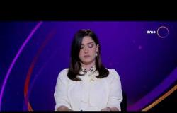 الاخبار - باريس تستضيف مؤتمر دوليا افتراضيا لدعم الشعب اللبناني