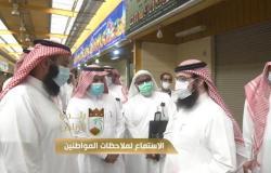 """عمالة تتخفى في ملابس """"خضراء"""" للسيطرة على سوق خضار """"عزيزية الرياض"""""""