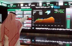 """مؤشر """"الأسهم السعودية"""" يغلق منخفضًا عند 8694.13 نقطة"""