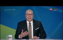 ملعب ONTime - حلقة الثلاثاء 1/12/2020 مع أحمد شوبير - الحلقة الكاملة