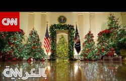 ميلانيا ترامب تكشف عن زينة عيد الميلاد الأخير لها في البيت الأبيض