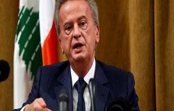 غضب أميركي يلوح.. شبهات قد تدين مصرف لبنان وحاكمه