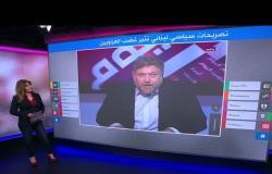 """نائب لبناني سابق يقول إن """"لبنان ليس غزة"""" واتهامات له بالإهانة"""