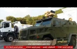 من مصر | الرئيس السيسي يتفقد نماذج المركبات متعددة الاستخدام في إطار خطة التطوير