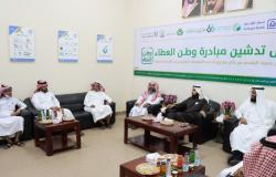 جمعية الأسر المنتجة بمنطقة جازان تستقبل وفدًا من مؤسسة الراجحي الخيرية