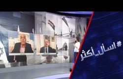 ملف التطبيع العربي ينتهي بعد ولاية ترامب؟