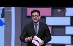 جمهور التالتة - حلقة الأربعاء 2/12/2020 مع الإعلامى إبراهيم فايق - الحلقة الكاملة