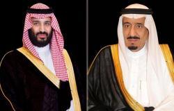 القيادة تعزي رئيس مجلس السيادة الانتقالي بالسودان في وفاة رئيس الوزراء الأسبق