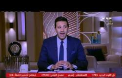 من مصر | حلقة خاصة عن تشيد أعمال البناء بمثلث ماسبيرو ولقاءات من داخل المشروع (حلقة كاملة)