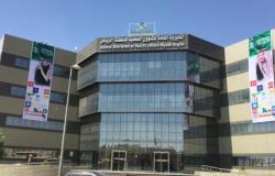 """إعلان تجاري يقود """"صحة الرياض"""" إلى ضبط مخالفات بمجمع عيادات خاص"""