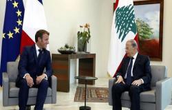 قبيل انعقاد مؤتمر مساعدة الشعب اللبناني.. باريس تؤكد أن العقوبات الأميركية لم تؤت أكلها