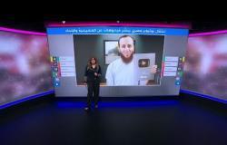 بسبب فيديوهاته عن المسيحية، اعتقال اليوتيوبر المصري أحمد سبيع