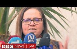 إنصاف بن علية..امرأة في الصف الأول لمحاربة كورونا في تونس