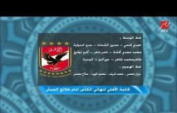 مهيب عبد الهادي: وليد سليمان يعاني من حالة نفسية سيئة