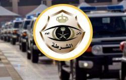 شرطة الرياض تطيح بمخالفيْن تورطا بجرائم احتيال على كبار السن