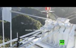 """فيديو يظهر لحظة انهيار منصة تلسكوب """"اريسيبو"""" اللاسلكي العملاق"""