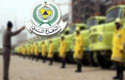 """""""مدني الباحة"""" يحذّر من تقلبات جوية تستمر لـ9 مساء"""