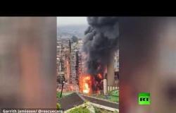 انفجار بمصفاة في جنوب إفريقيا