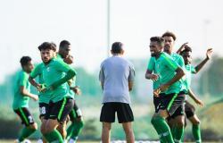 """تحت قيادة """"المحمدي"""".. أخضر 19 يواصل تحضيراته لكأس آسيا"""